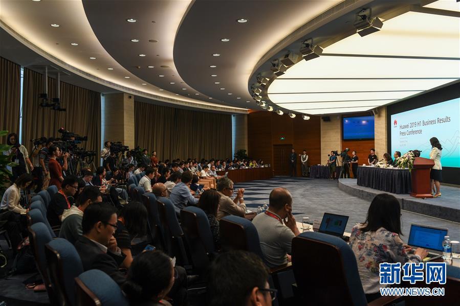 (經濟)(1)華為發布2019年上半年業績報告