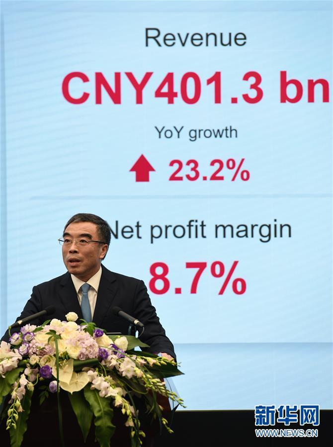 (經濟)(4)華為發布2019年上半年業績報告