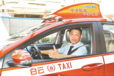 行车3公里收车费3万多元? 的哥全城急追粗心乘客!