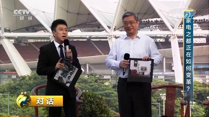 盧宇聰《對話》央視暢談行業轉型升級