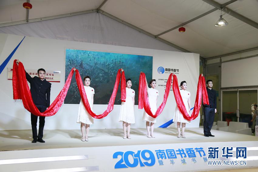 http://www.rhwub.club/jiaoyuwenhua/1595908.html