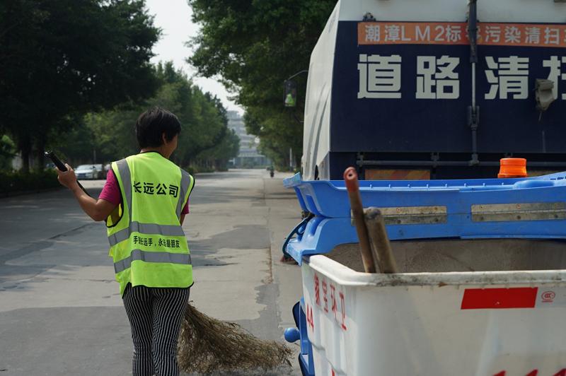 http://www.5496565.live/guangzhouxinwen/143797.html