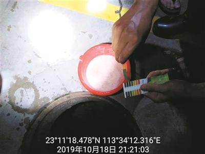 广州:知名食品厂废水直排 部分污