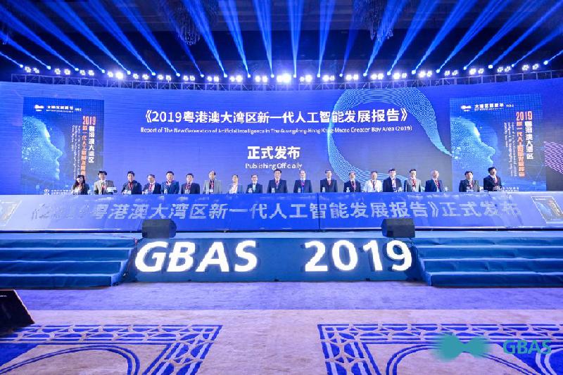 星河携手GBAS打造大湾区人工智能