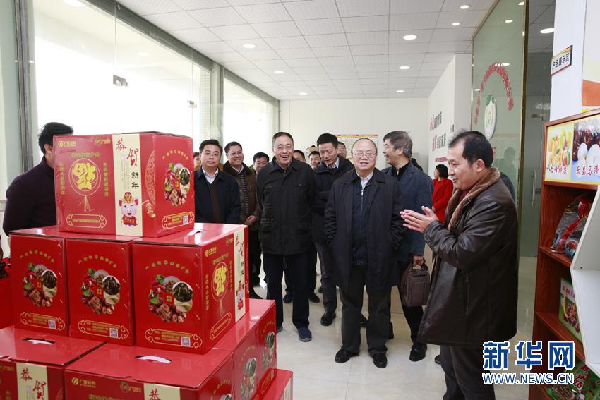 http://www.weixinrensheng.com/caijingmi/1071042.html