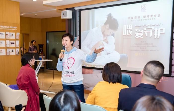 """[""""喂爱守护 母乳妈妈身心支持""""公益行动在广州启动]"""