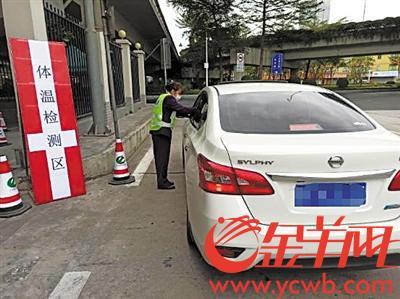 广东:全省公路省界设联合检疫站