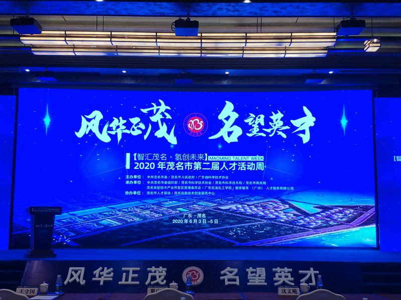http://www.uchaoma.cn/shehui/2518217.html
