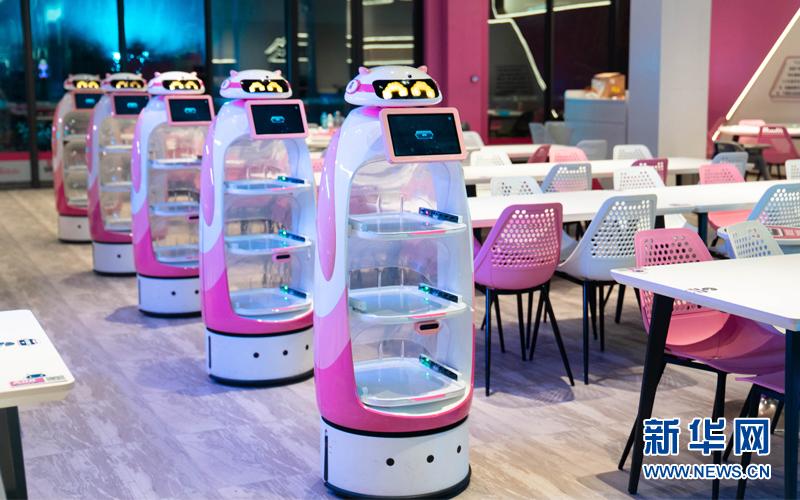 """全球最大機器人餐廳綜合體開業,逾20種機器人""""廚師""""驚艷亮相!"""