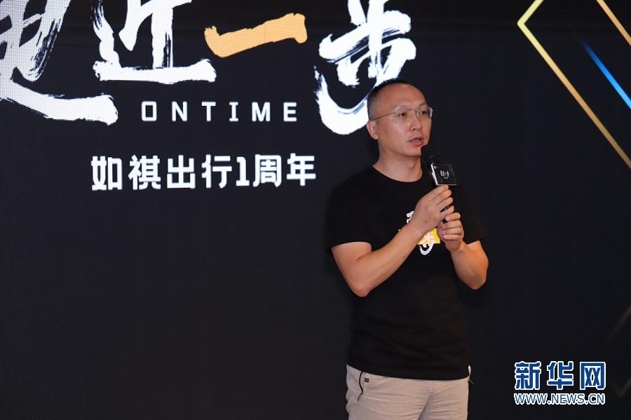 """深耕广州一周年 如祺出行发布全新品牌主张""""天生更懂"""""""