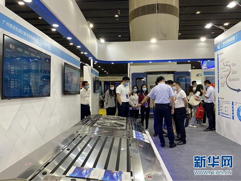 百事娱乐:第九届中国广州国际轨道交通产业展