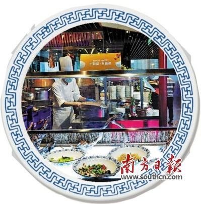 百事娱乐:制止餐饮浪费,广东有何良策