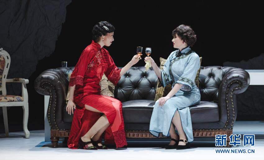 """百事娱乐:戏剧《浮生记》开演 一起去品味""""超"""