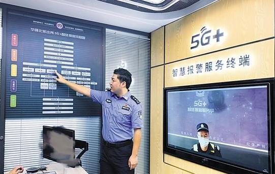 """顺达注册:高新科技织就""""平安网"""" 粤刑事案发率连续7年下降"""