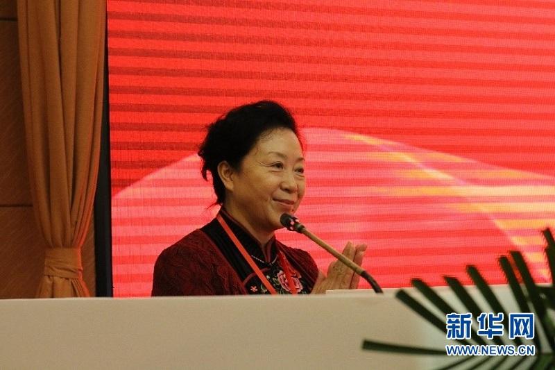 广东省自然医学研究会皮肤管理专业委员会成立大会在广州举办-新华网