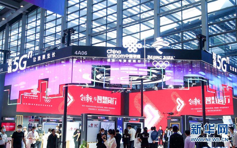 百事注册:中国联通携最新5G应用参展高交会
