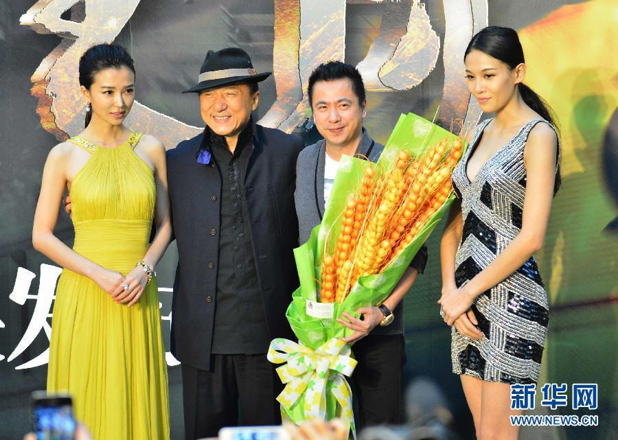 成龙2013上映的电影