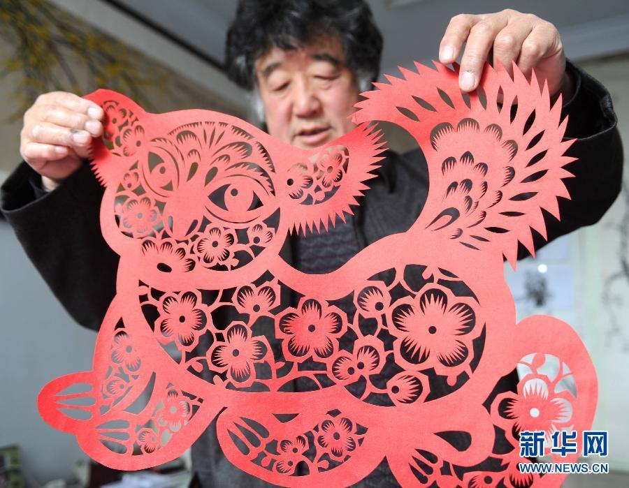 满族风情剪纸 剪纸人物 雪花剪纸 福字剪纸步骤图解 皱纹素材网