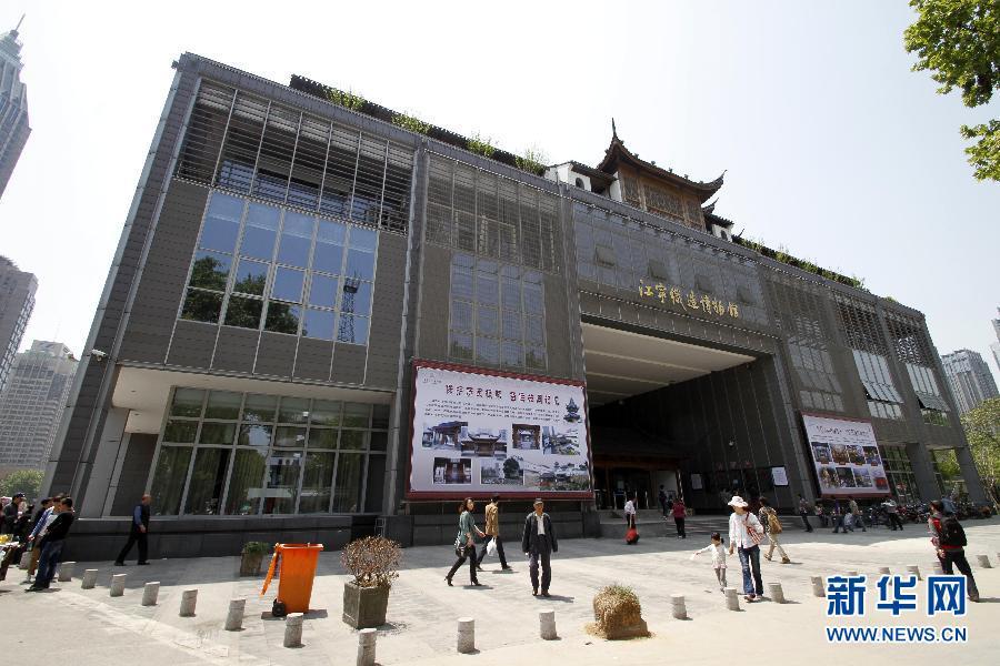 南京 江宁/这是5月1日拍摄的南京江宁织造博物馆外景。