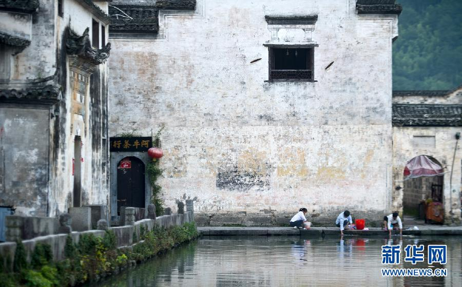 家住古民居——宏村的古建筑保护