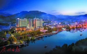 广州:能泡天然温泉的一线城市