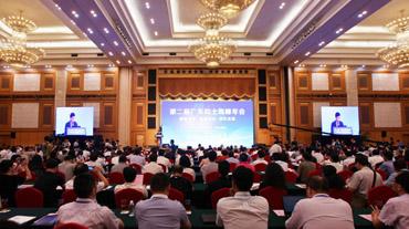 回顧:第二屆廣東院士高峰年會