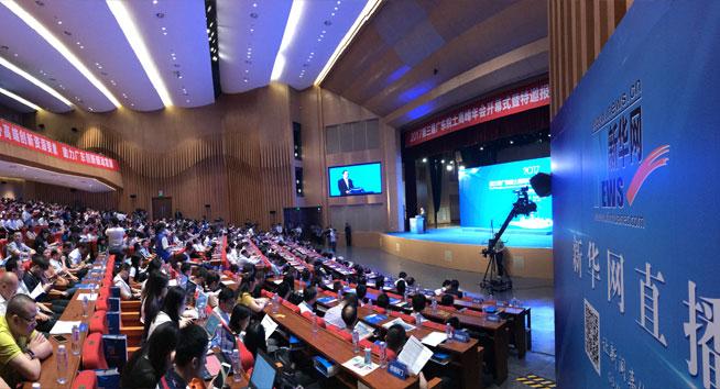 第三屆廣東院士高峰年會開幕