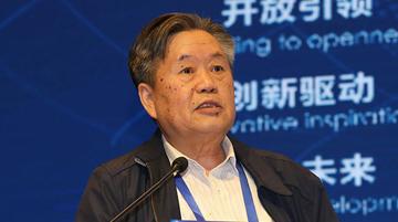 李國傑:智能制造的關鍵技術是數字化設計與制造