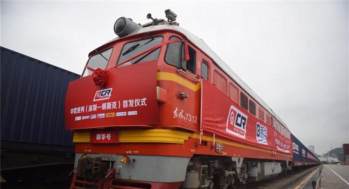 深圳開行首趟中歐班列