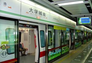 廣州地鐵四號線南延段新車入駐南沙車輛段