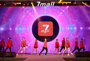 中華體育基金與7mall簽約 推動排舞廣場舞發展