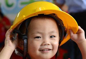 """看留守兒童在廣州過""""不一樣""""的六一兒童節"""