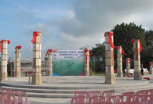 銀信紀念廣場啟用 立體化展示歷史文獻