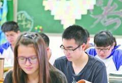 中山今年逾1.8萬學子參加高考
