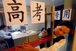 """廣州""""高考房"""":有酒店漲價 有酒店打折"""