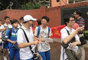 廣東:75.7萬考生迎來高考首日 送考畫面暖人心