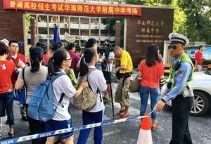 廣州2100名警力上路保障高考交通 護送15名考生赴考