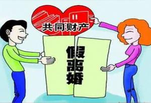 梅州法院開具不涉隱私《離婚證明書》