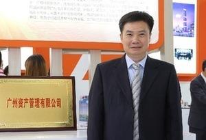 廣州資産梁鏡華: 化解地方金融風險 促進經濟可持續發展