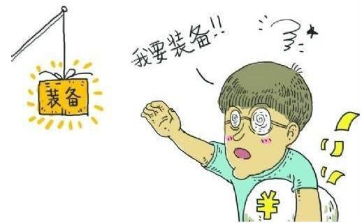 廣東汕尾警方偵破一跨省網絡詐騙犯罪團夥 抓獲10人