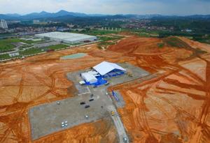 廣州GE生物科技園動工建設 年産值預計40億-80億美元