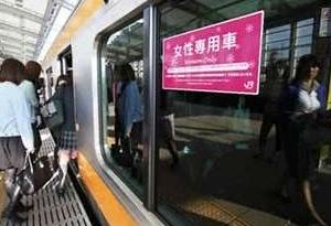廣州地鐵將試點女性車廂