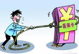 涉嫌參與醫保套現 深圳公立醫院三醫生被暫停執業