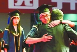 廣東多所高校舉行畢業典禮 校長寄語金句頻出