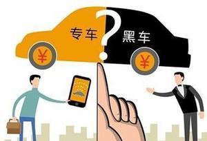 廣州網約車司機被罰3萬不服起訴一審獲撤 二審開庭