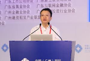第六屆金交會首發中國碳市場100指數