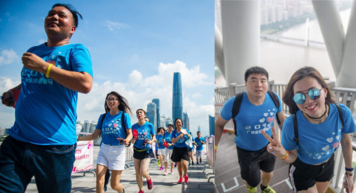 2017廣州塔慈善垂直馬拉松開跑 150名愛心選手籌款103萬元