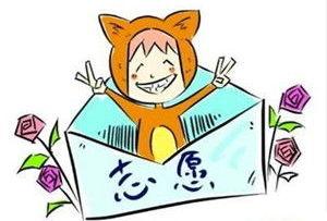 2017年廣東高考26日開始填報志願啦!