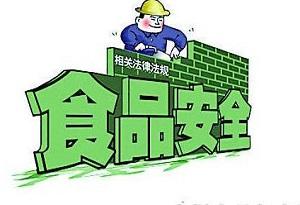 廣州成立首支食安宣傳義工隊