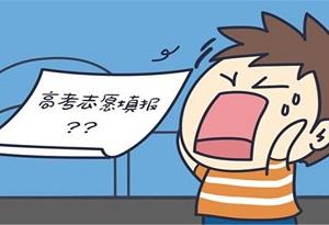 廣東高考分數線新鮮出爐 手把手教你查分填志願
